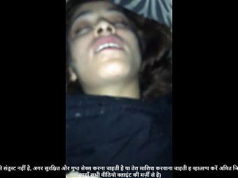 Patna Muslim customer Ayesha ko uske ghr par choda chut fadi